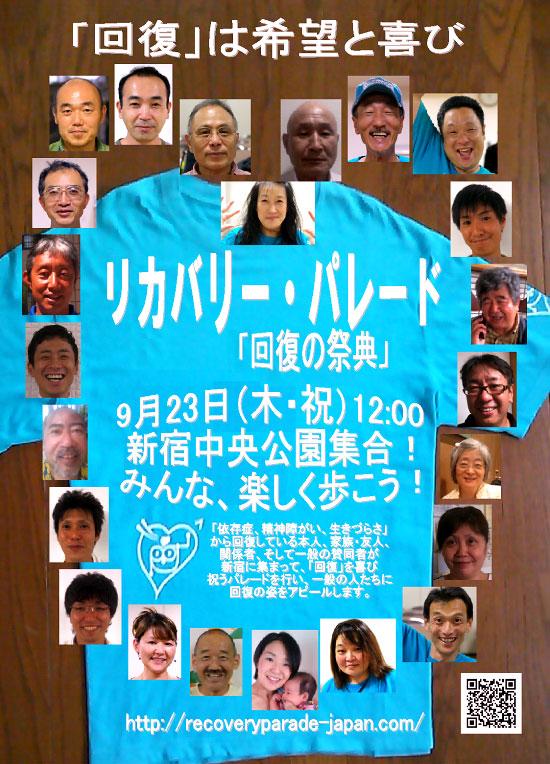 rp-poster.jpg