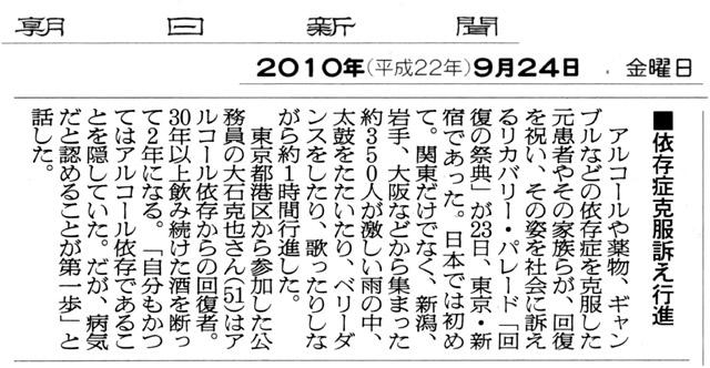 sas-asahi-0924.jpg